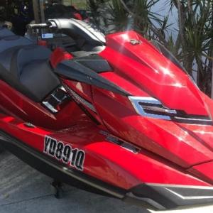 Used-FX-SVHO-Cruiser-Yamaha-Waverunner.jpg