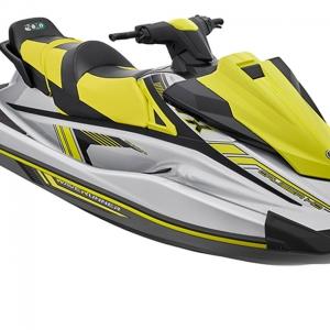 Yamaha Waverunner VX Cruiser HO 2020 - Large